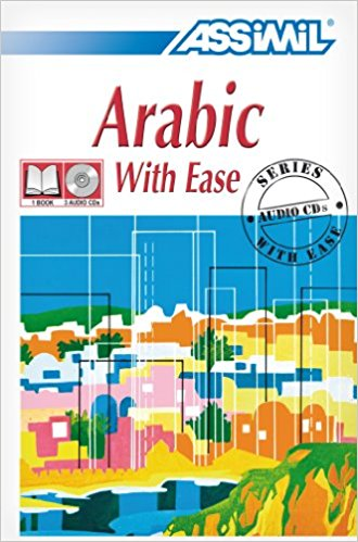 Arabic with Ease (WITH 3 CDS)
