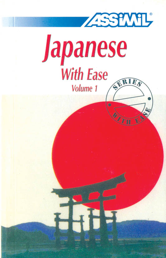 ASSIMIL Japanese With Ease, (Beginners) + 3 CDs