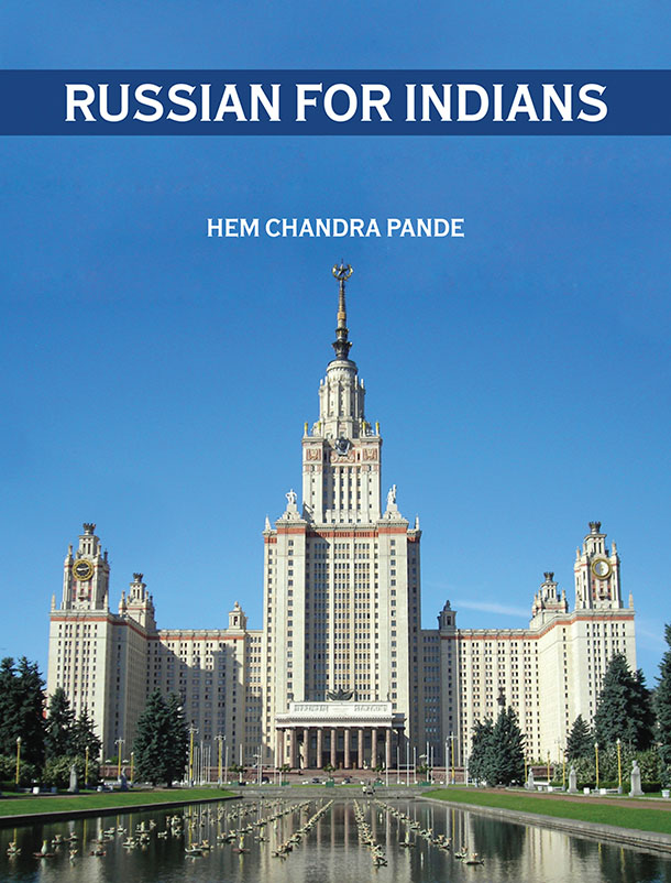 Russian For Indians