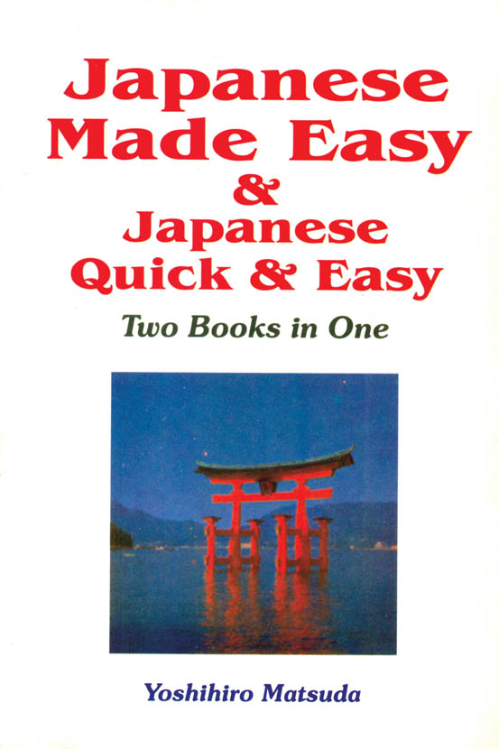 Japanese Made Easy & Japanese Quick and Easy (2×1)
