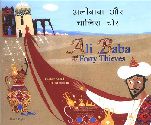 ALI BABA & THE FORTY THIEVES (BILINGUAL)- Language Lizard