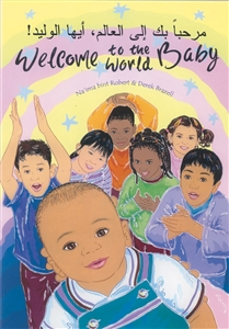 WELCOME TO THE WORLD BABY (BILINGUAL BOOK)-Language Lizard