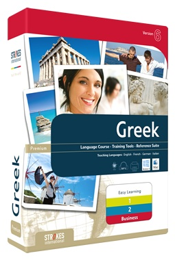 Learn Greek with Strokes Easy Learning